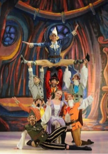 """""""Белоснежка и семь гномов"""". Театр """"Корона русского балета"""" logo"""