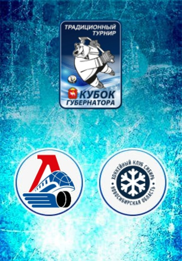 Локомотив - Сибирь logo