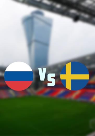 Россия - Швеция logo