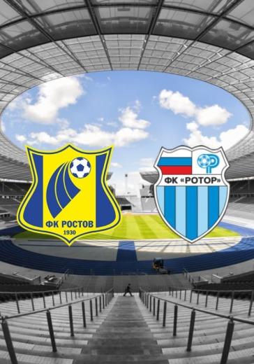 Ростов - Ротор logo