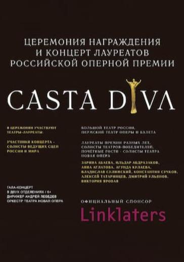 Casta Diva logo