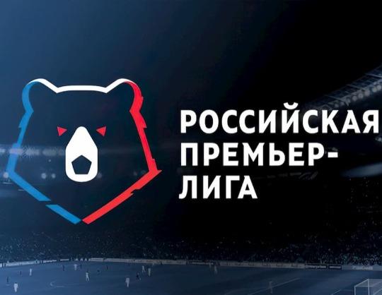 Локомотив Москва - Динамо Москва