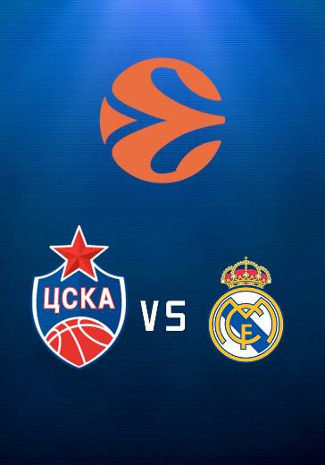 ЦСКА - Реал Мадрид logo