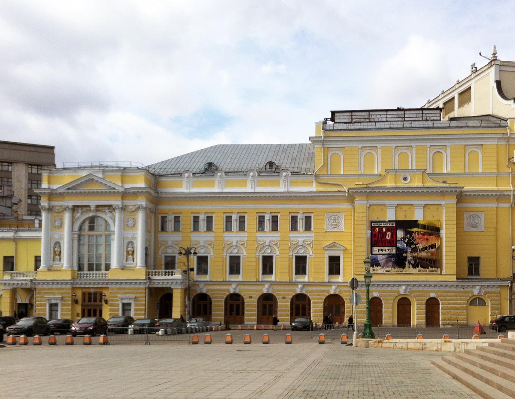 Российский академический молодёжный теат (РАМТ)