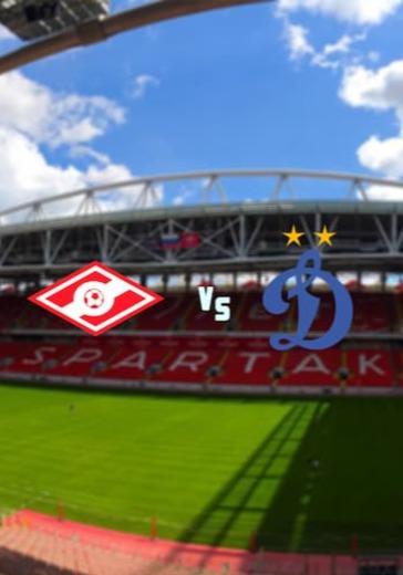 Спартак - Динамо logo