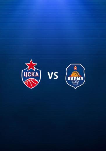 ЦСКА - Парма logo