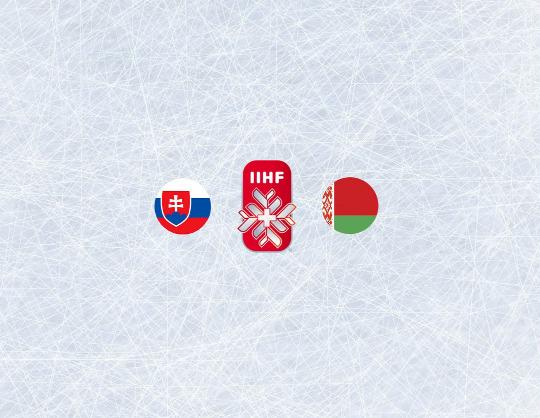 Чемпионат мира по хоккею 2021: Словакия - Беларусь