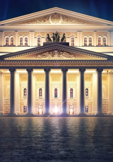 Молодые голоса Большого театра logo