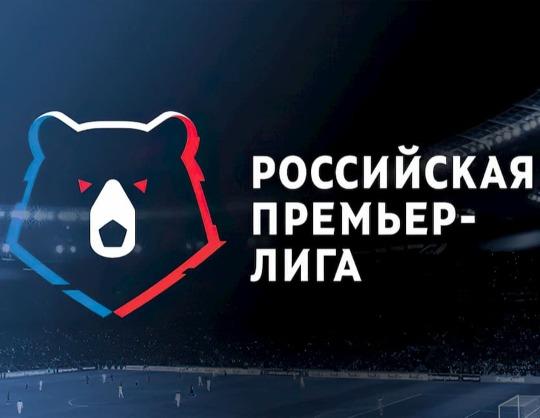 Динамо - Химки