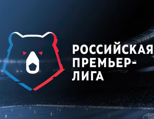 Ростов - Ахмат