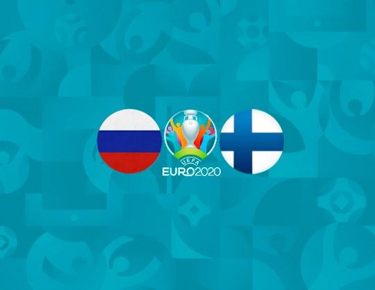 Россия - Финляндия, Евро 2020, Группа B