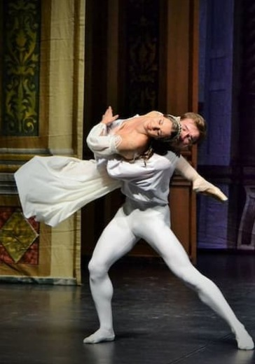 Ромео и Джульетта (Театр балета им. П. И. Чайковского) logo