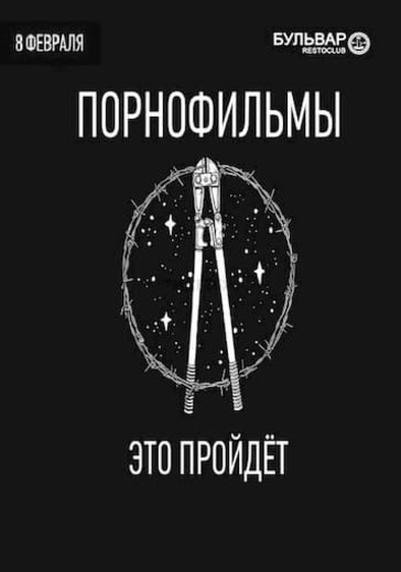 Порнофильмы. Караганда logo