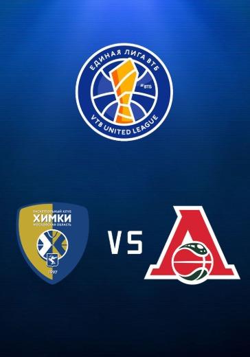 Химки - Локомотив-Кубань logo