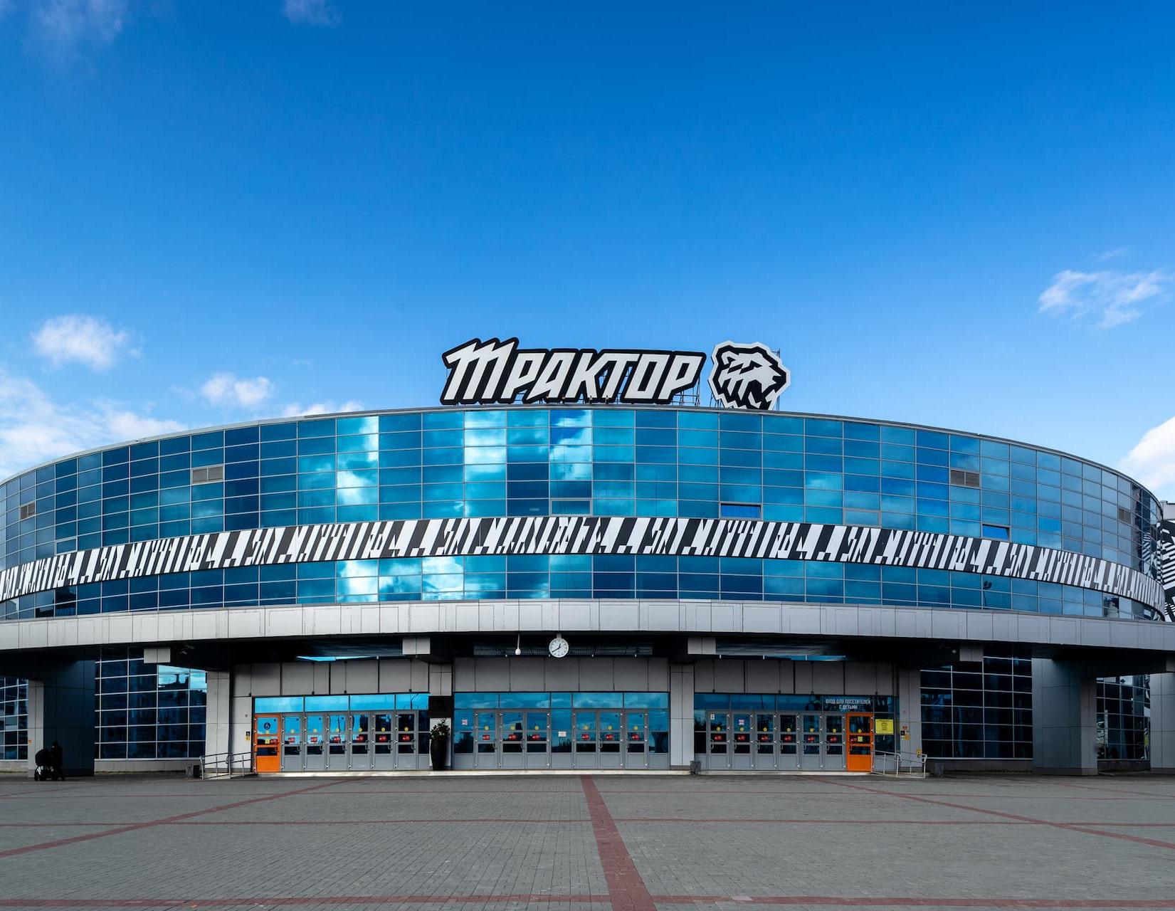 Ледовая Арена Трактор