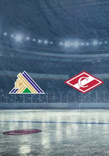 ХК Салават Юлаев - ХК Спартак logo