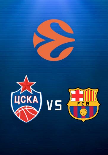 ЦСКА - Барселона logo
