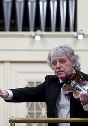 Вечер камерной музыки. Антонио Вивальди  logo