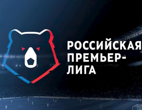 Уфа - Рубин