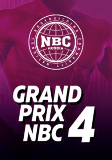 Grand prix NBC 4 logo