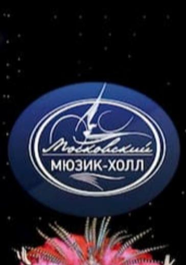 Колесо фортуны logo