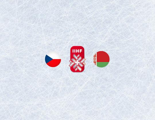 Чемпионат мира по хоккею 2021: Чехия - Беларусь