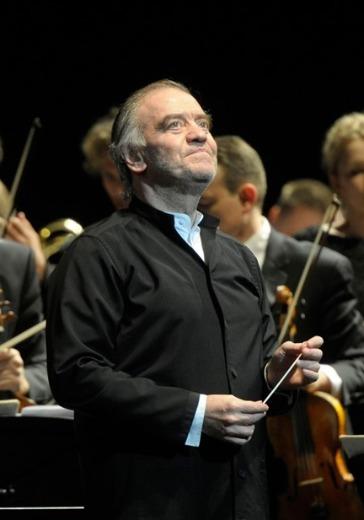 Валерий Гергиев и Симфонический оркестр Мариинского театра logo