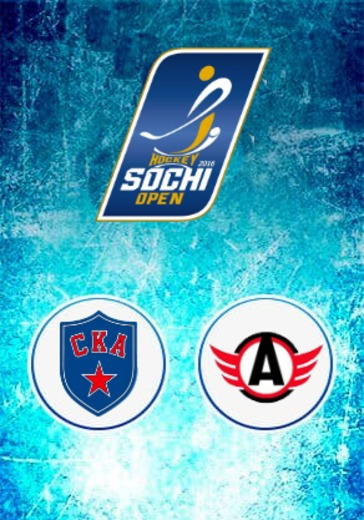 СКА - Автомобилист logo