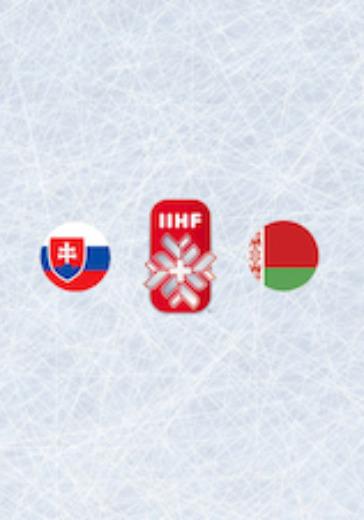 Чемпионат мира по хоккею 2021: Словакия - Беларусь logo