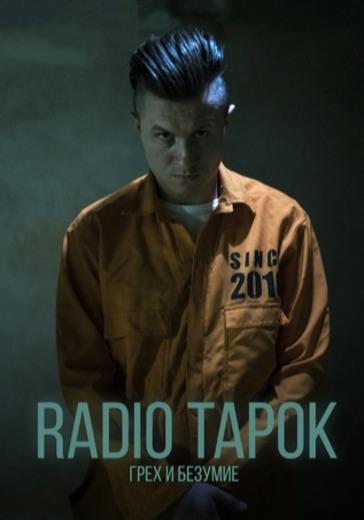Radio Tapok logo