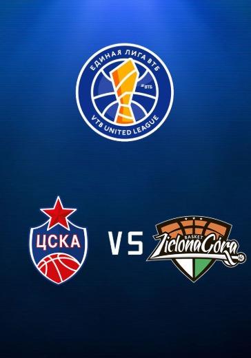 ЦСКА - Зелёна Гура logo