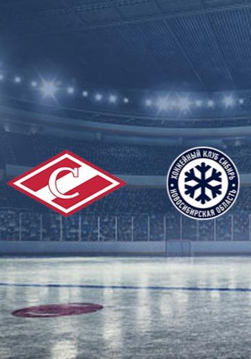 ХК Спартак - ХК Сибирь logo
