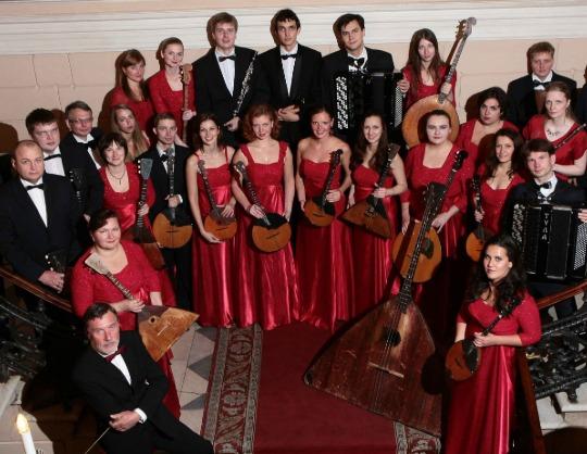 Государственный Русский концертный оркестр