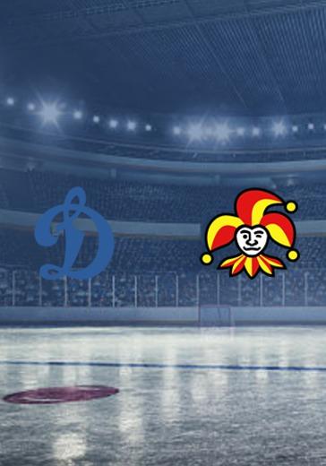 ХК Динамо М - ХК Йокерит logo