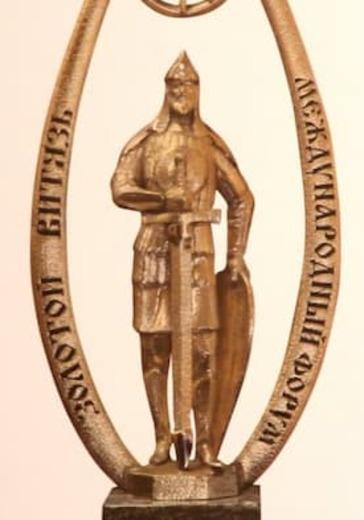 """Международный Славянский музыкальный форум """"Золотой Витязь"""" logo"""