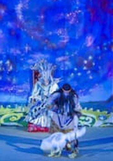 По следам Снежной Королевы logo