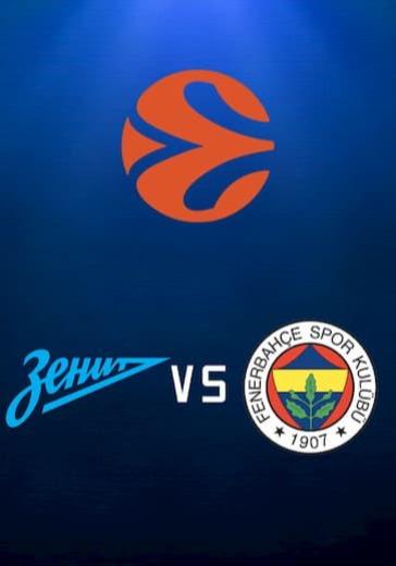 Зенит - Фенербахче logo
