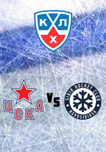 ЦСКА - Сибирь  logo
