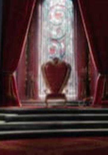 Любовь у трона logo