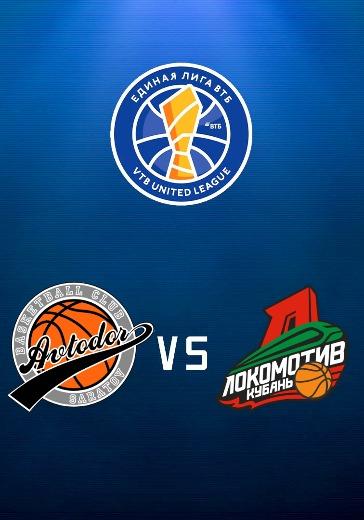 Автодор - Локомотив-Кубань logo