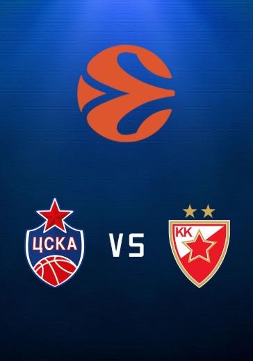ЦСКА - Црвена Звезда logo