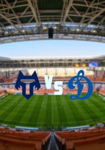 Тамбов - Динамо logo
