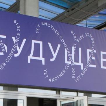 В Мегаспорте состоялась конференция «Яндекса»