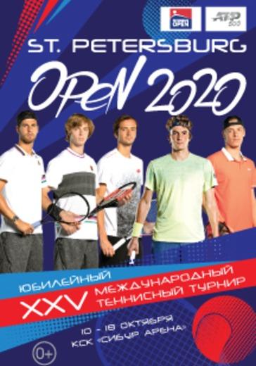 St.Petersburg Open 2020. 1/4 финала logo