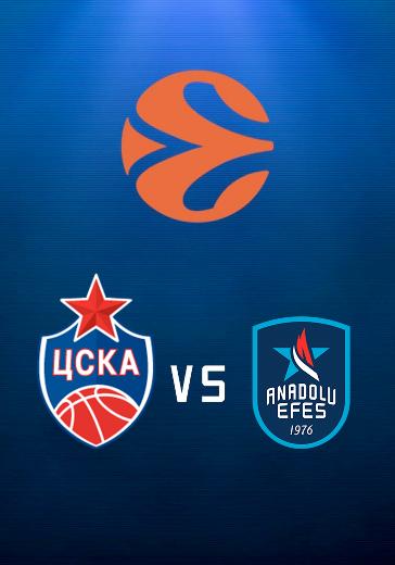 ЦСКА - Анадолу Эфес logo