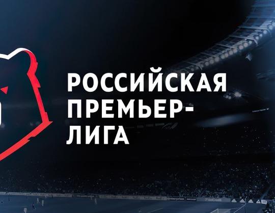 Урал - Нижний Новгород