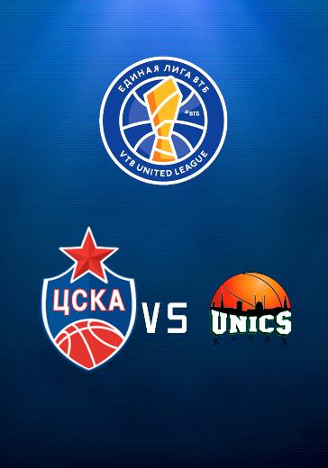 ЦСКА - Уникс logo