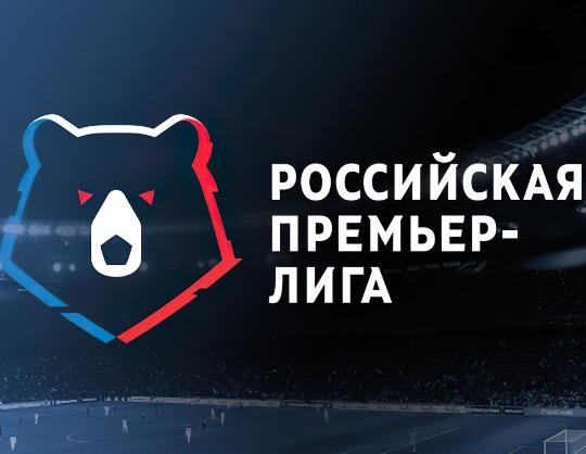 Динамо - Нижний Новгород