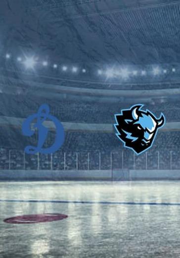 ХК Динамо М - ХК Динамо Мн logo