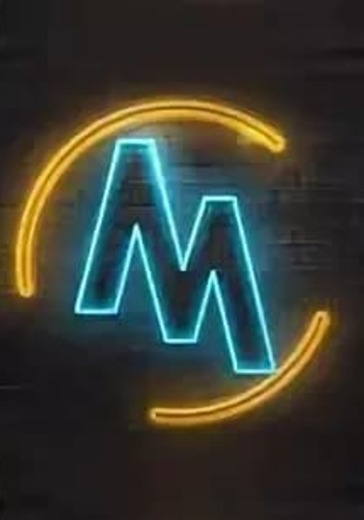 MRPL City Festival 2021 logo